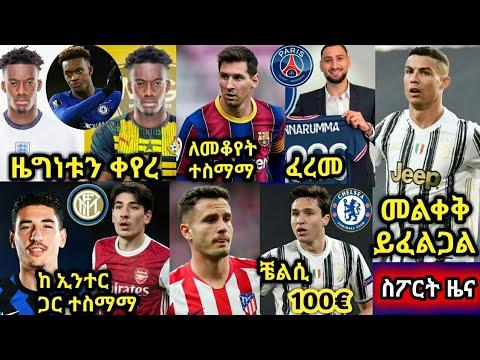 Lionen Messi