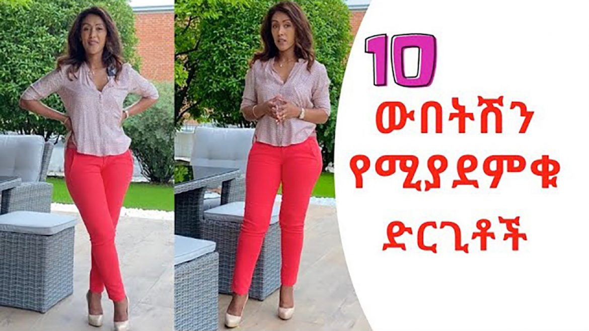 Top 10 Very important for women.