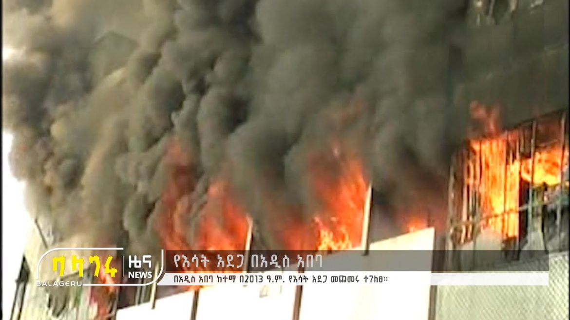 Fire in Addis Ababa