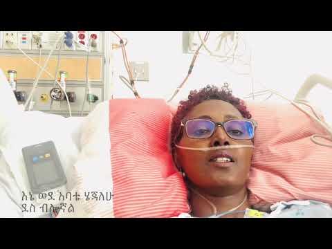 Mahlet's Message – Vlog Final